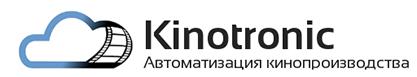 Kinotronic